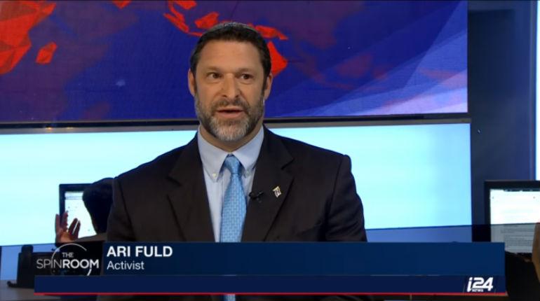 Gush Etzion: des milliers de personnes rendent un dernier hommage à Ari Fuld assassiné dimanche