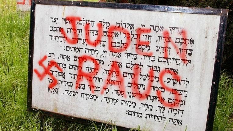 Marche contre l'antisémitisme : le PCF et EELV y sont invités bien qu'étant antisioniste, faux nez de l'antisémitisme de gauche. Mais le RN et LFI ne le sont pas…