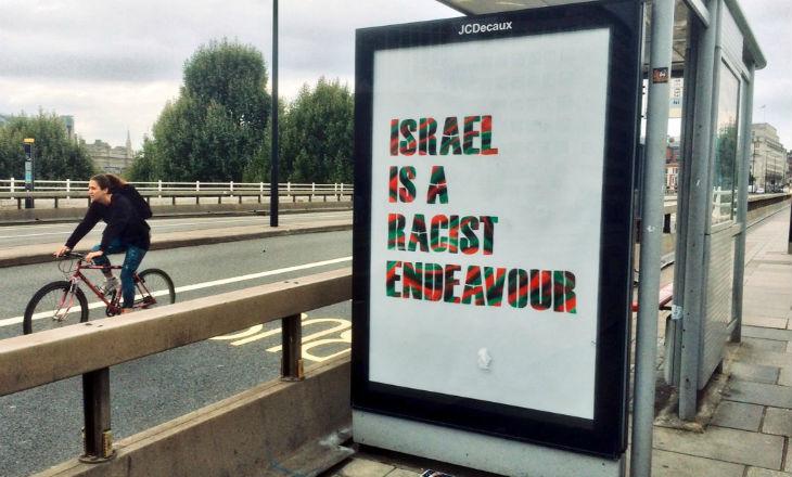 Londres: des affiches «Israël est une entreprise raciste» placardée sur des abribus
