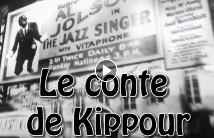 Le premier film parlant de l'histoire est un conte de Kippour (Vidéo)