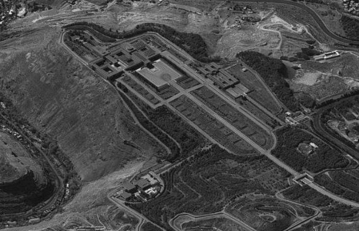 Israël publie des photos de son nouveau satellite espion du palais présidentiel en Syrie