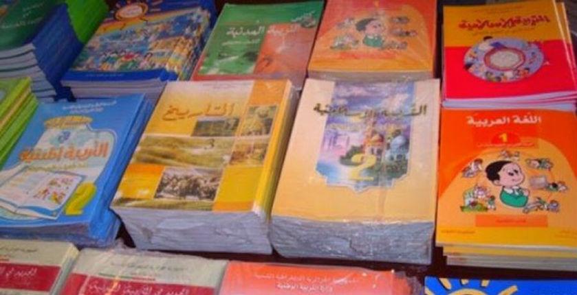La Norvège suspend le financement de l'Autorité palestinienne pour les manuels scolaires qui encouragent le terrorisme