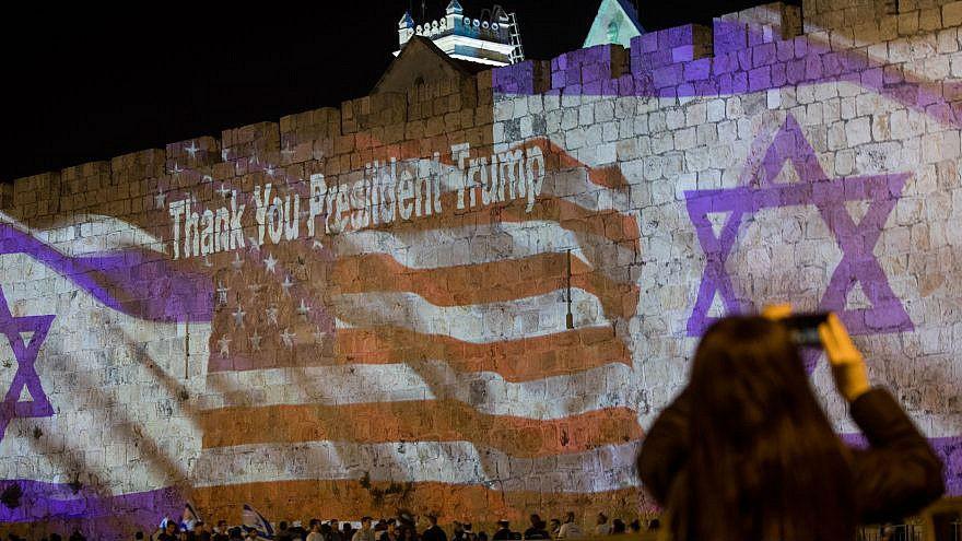 Donald Trump, plus grand ami du peuple juif et d'Israël qu'il y a jamais eu à la Maison-Blanche