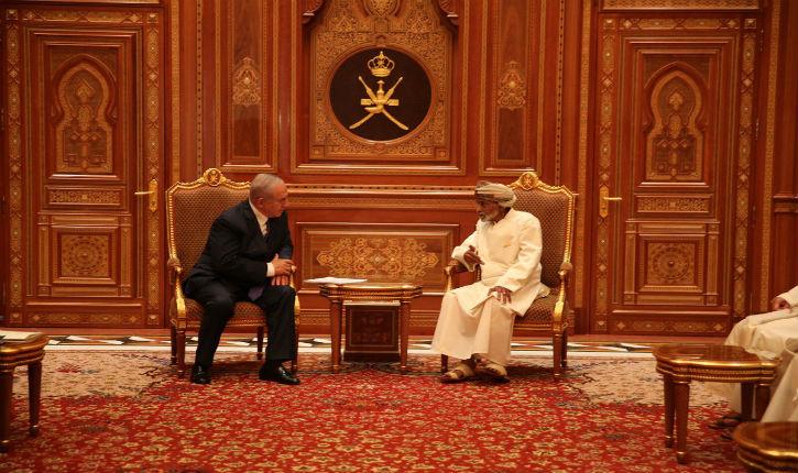 Une visite historique du Premier ministre Benjamin Netanyahu au Sultanat d'Oman