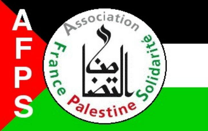 Le groupuscule antisémite AFPS terrorise les pharmaciens parisiens qui vendent des produits israéliens !
