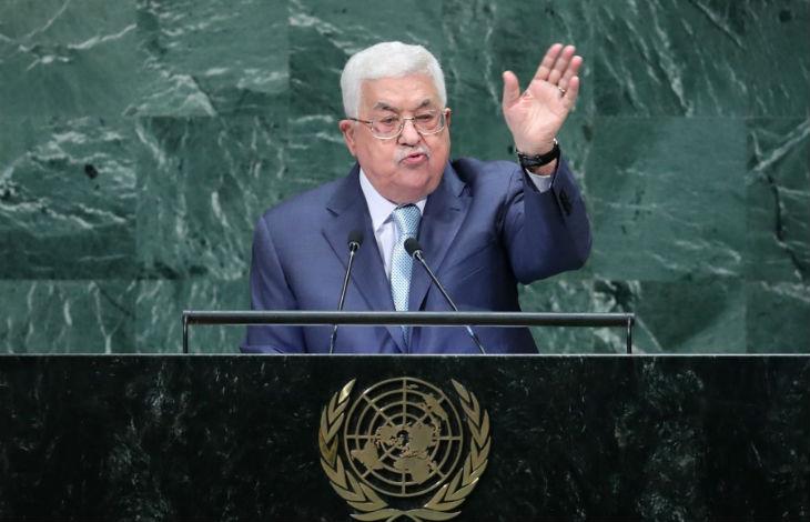L'Autorité palestinienne va demander au Conseil de sécurité d'être reconnue comme un pays membre à part entière à l'ONU