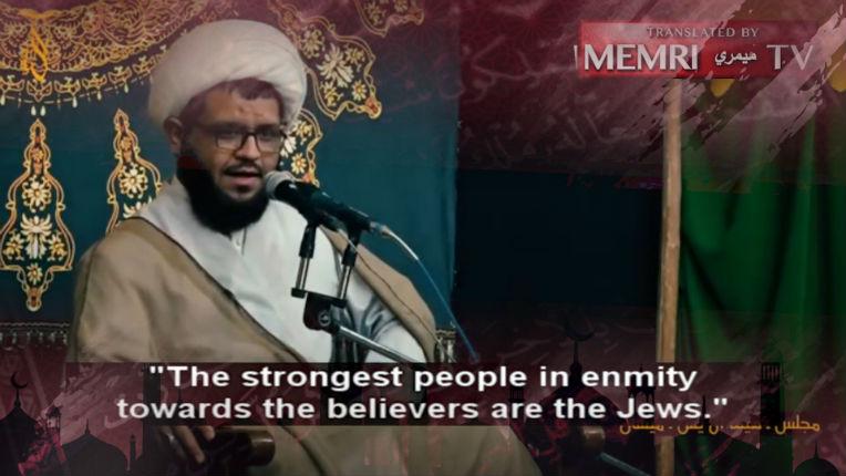 Antisémitisme – Un imam : «Tant que Tel-Aviv, New York et Washington vivront en paix, les juifs nous infligeront ruine et destruction» (Vidéo)