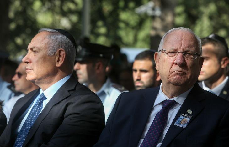 Breaking News: Benjamin Netanyahu va suspendre les prochaines élections en raison d'un complot mené par Rivlin