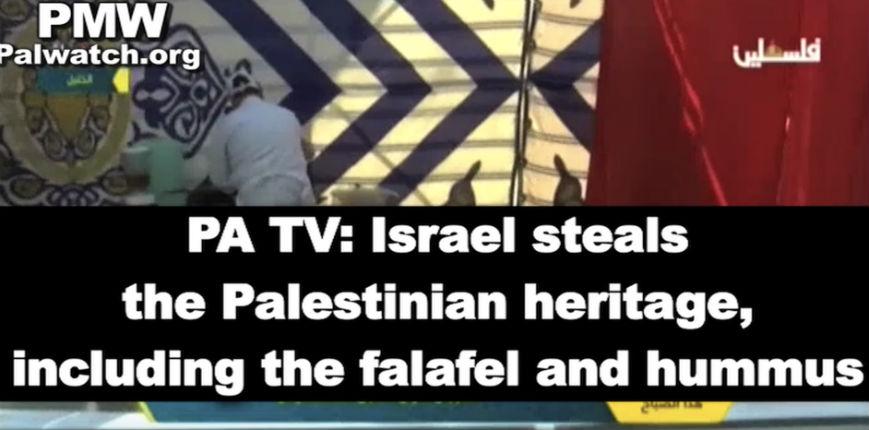 Selon la TV palestinienne, Israël a volé le falafel et l'houmous avec le reste de l'héritage palestinien (Vidéo)