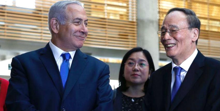 L'Innovation au cœur de la visite du Vice-président chinois en Israël