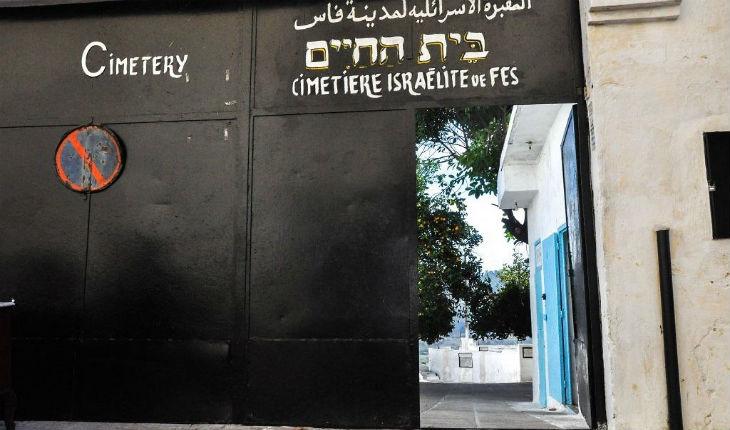 Il était une fois les Juifs de Fès… La mémoire de l'importante communauté juive de la ville ne tient plus qu'à un fil