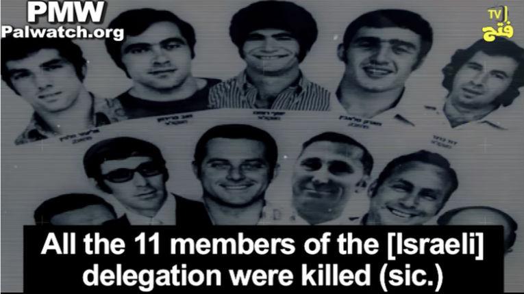 Mahmoud Abbas et le Fatah célèbrent le massacre des 11 athlètes israéliens lors des jeux Olympiques de Munich dans une nouvelle vidéo