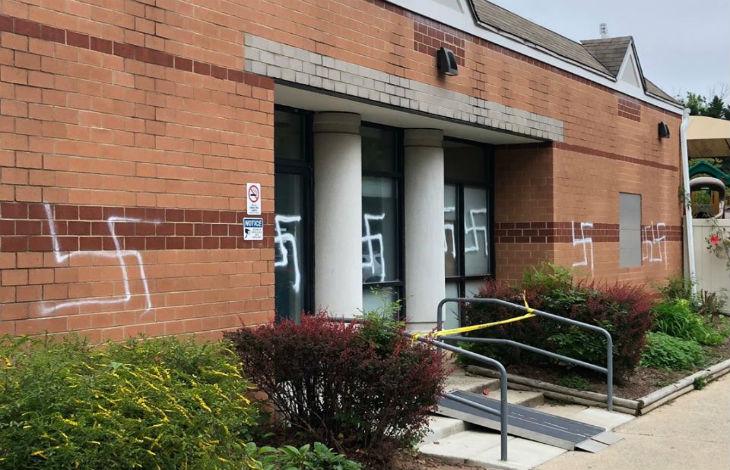 Antisémitisme : 19 croix gammées taguées sur un centre communautaire juif en Virginie