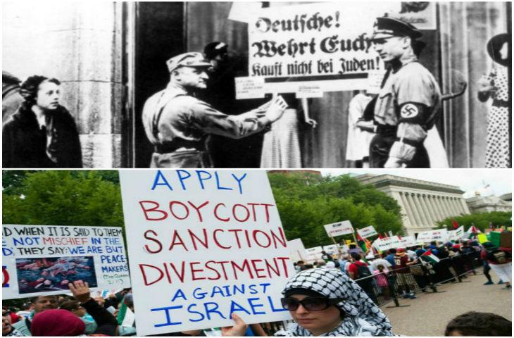 Le Kentucky et 25 autres États votent des lois contre le mouvement antisémite BDS «Nous sommes solidaires de notre ami Israël»