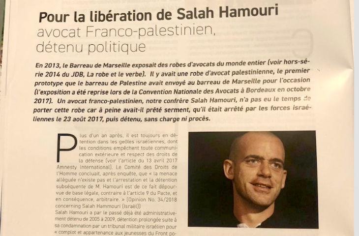 Le Journal du Barreau de Marseille publie une tribune appelant au soutien du terroriste islamiste Salah Hamouri, condamné pour avoir préparé un attentat contre le Grand Rabbin Ovadia Yossef
