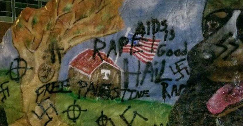 Université du Tennessee : Des tags antisémites et des croix gammées «Tuez les juifs», «La Palestine libre»