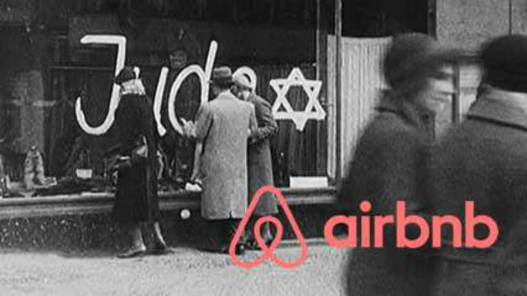 Israël intente un recours collectif contre le boycott antisémite de Airbnb