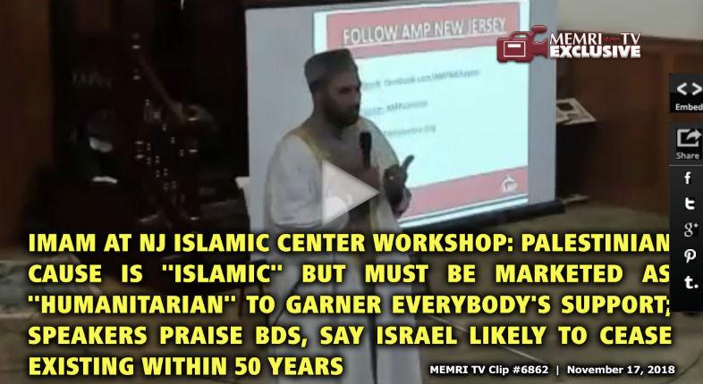 Un imam du New Jersey avoue «la cause palestinienne est «islamique» mais doit être vendue comme «humanitaire» pour rassembler le soutien des infidèles» (Vidéo)