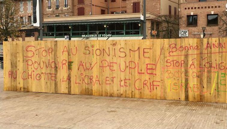 France: des tags antisémites retrouvés à Albi «Stop au sionisme ! Au chiotte la Licra et le Crif»