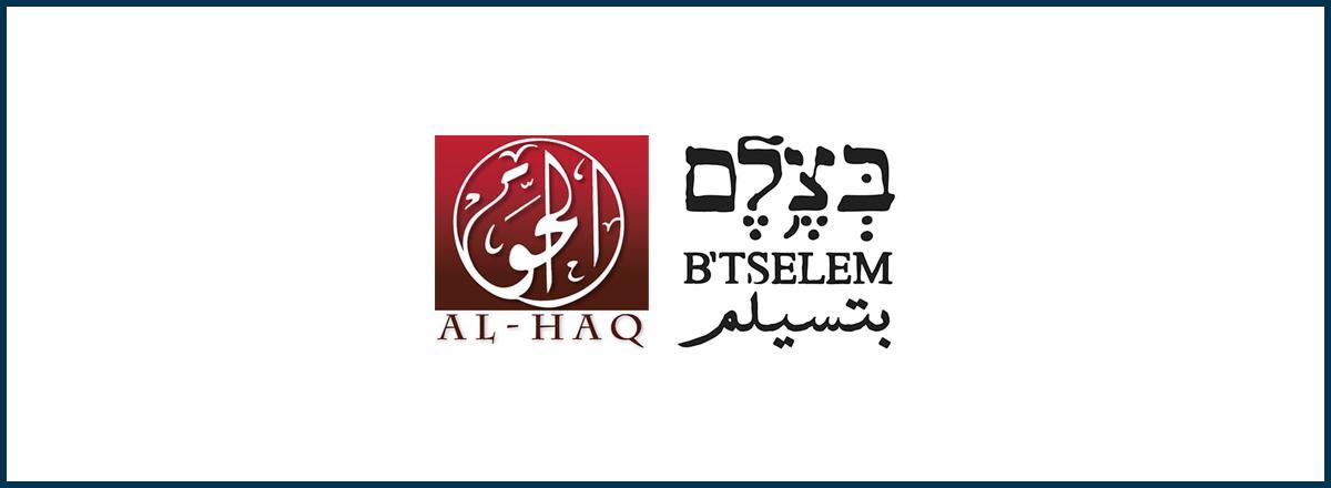 #giletsjaunes: Alors que la police matraque des gilets jaunes, le gouvernement décerne un «Human Right Award» à des groupes pro-palestiniens violents