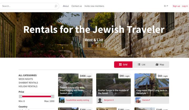 Défaite de BDS : Airbnb fait marche arrière et annule l'interdiction des annonces appartenant à des Juifs en Judée-Samarie