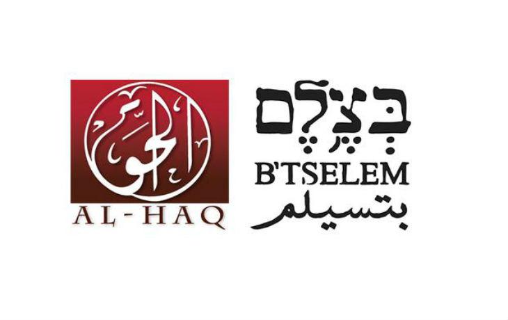 La France, par la Garde des Sceaux, décerne le «prix des droits de l'homme» a 2 ONG qui soutiennent le mouvement antisémite BDS et le Hamas