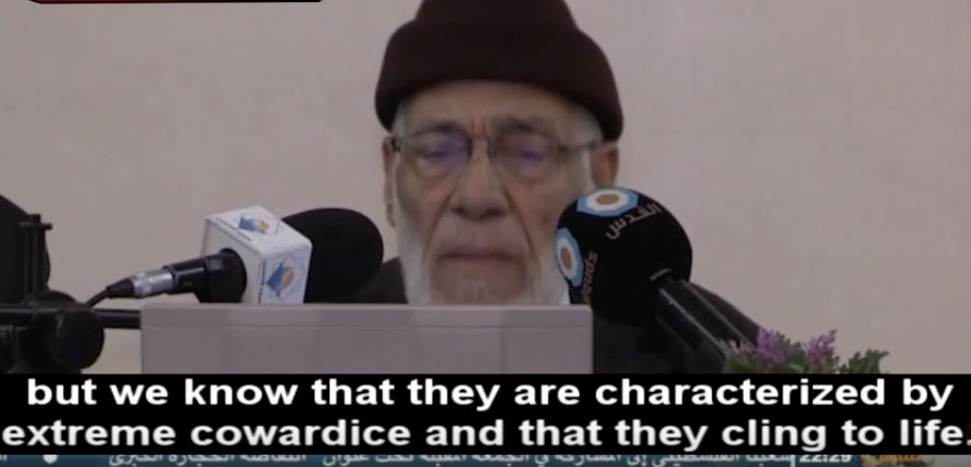 Un imam égyptien : «Les juifs sont caractérisés par la lâcheté et l'attachement à la vie»… cocasse alors que les armées arabes ont toujours perdu face à Israël (Vidéo)