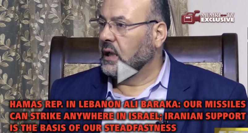 Le représentant du Hamas au Liban : «Nos missiles peuvent atteindre tout point en Israël grâce à l'Iran, pour mener le Jihad et libérer Jérusalem»