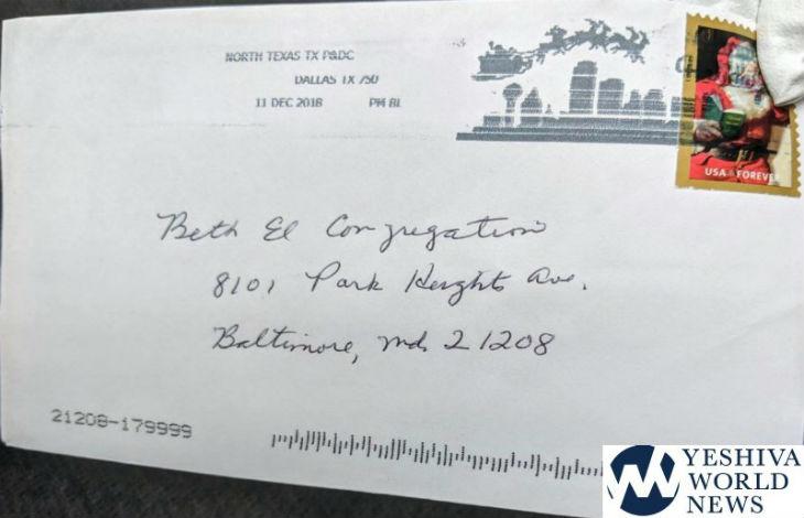 Antisémitisme: Plusieurs institutions juives de Baltimore reçoivent des enveloppes suspectes. Plusieurs personnes seraient malades