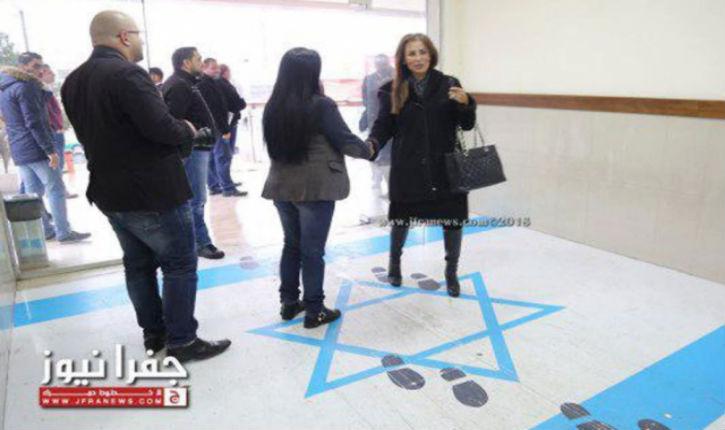 Israël fustige la ministre jordanienne pour avoir piétiner le drapeau israélien