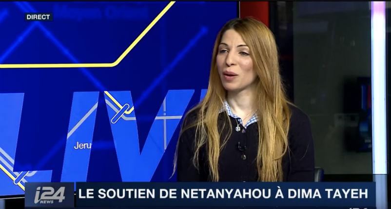 Israël : Une arabe israélienne entre au Likoud «Israël n'est pas un pays d'apartheid. Les arabes israéliens bénéficient des mêmes droits politiques et sociaux que tout citoyen israélien» (VIDEO)