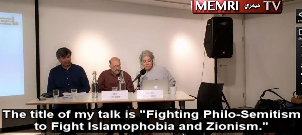 L'islamiste Houria Bouteldja à la «Commission islamique des droits de l'homme», CIDH : « nous devons combattre le philosémitisme pour combattre l'islamophobie et le sionisme » (Vidéo)