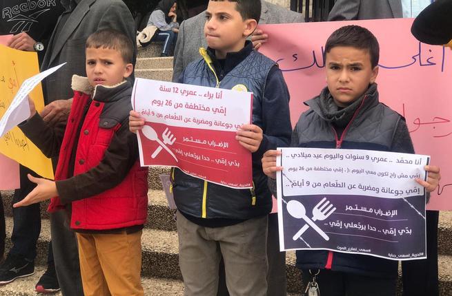 Ces prisonniers torturés par l'autorité palestinienne qui passent sous le radar des journaleux de l'AFP