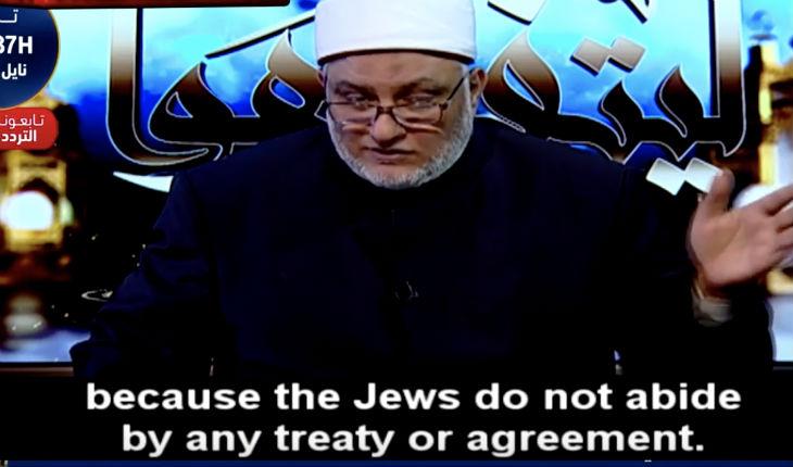 Antisémitisme à la TV des Frères Musulmans en Turquie : «Les juifs perfides ne méritent pas d'être traités avec bienveillance ou justice» (VIDEO)