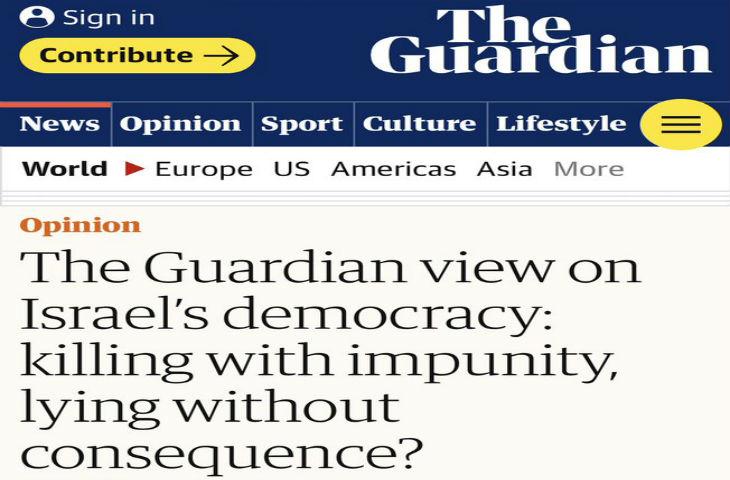Israël dénonce The Guardian qui accuse le pays de « tuer impunément »