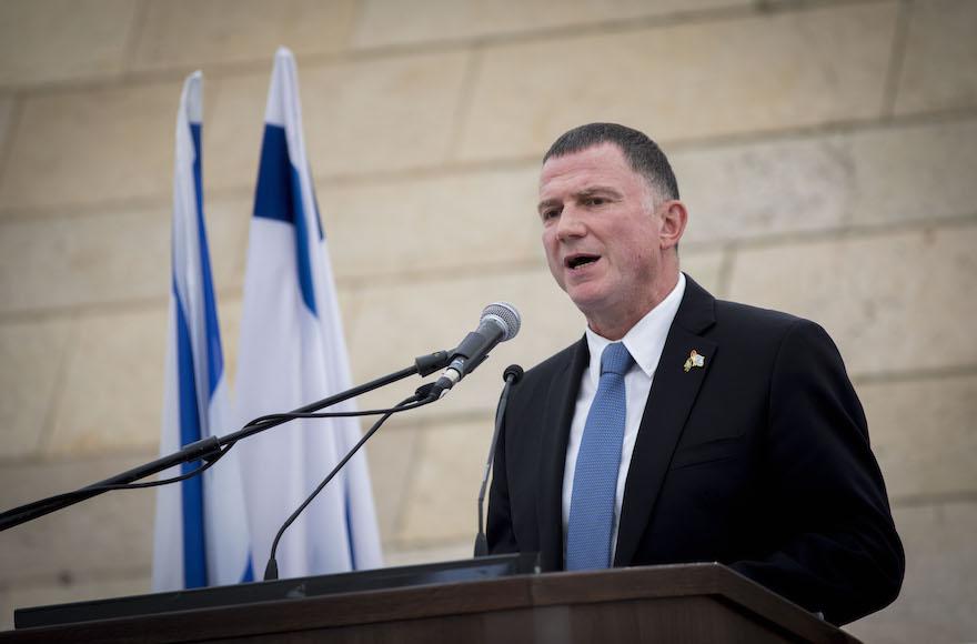 Israël rejette une demande d'envoi d'observateurs pour surveiller les prochaines élections