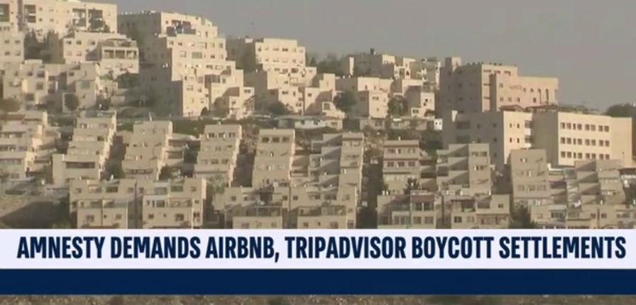 Antisémitisme: Amnesty International appelle les géants du Web Airbnb et TripAdvisor à boycotter les implantations juives en Judée Samarie