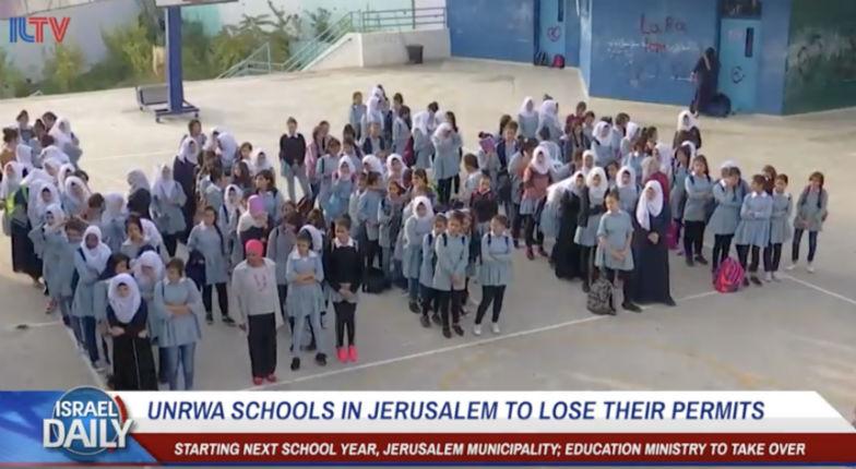 Israël a décidé d'expulser l'UNRWA de Jérusalem. Ses écoles seront gérées par la municipalité de Jérusalem