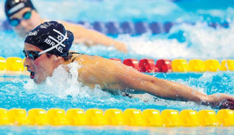 La Malaisie islamique refuse l'entrée aux nageurs israéliens pour le championnat du monde