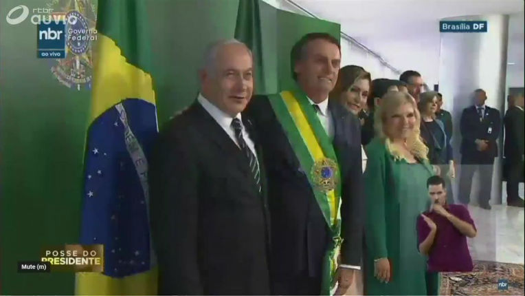 Netanyahou ovationné par la foule au Brésil : «Brésil, merci beaucoup pour votre immense amour pour Israël!» (Vidéos)