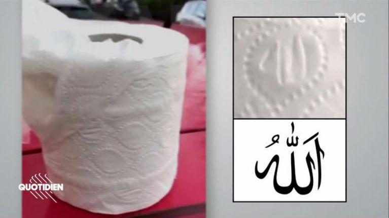 France: Une ONG islamiste voit le mot «Allah» écrit sur du «papier toilette blasphémateur» de Mark & Spencer (VIDEO)