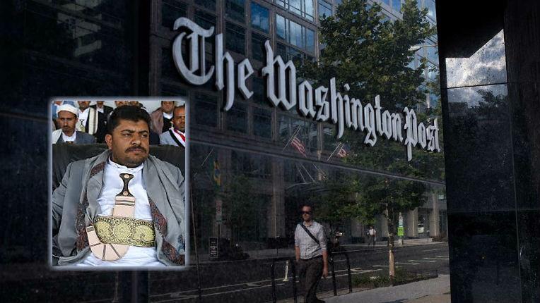 Un auteurmusulmandu Washington Post chante «Allah est le plus grand.Mort à l'Amérique.Mort à Israel.Maudire les Juifs.Victoire à l'islam» (Vidéo)