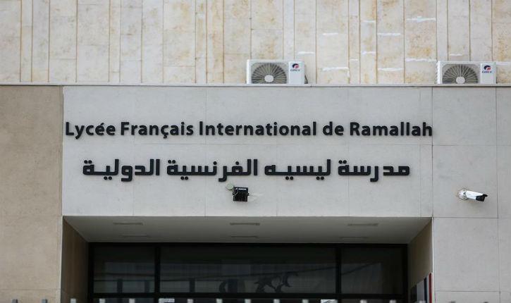 La souffrance du jour chez les Palestiniens : le Lycée Français International de Ramallah très convoité