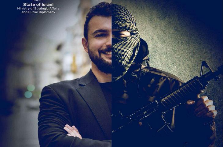 Un rapport révèle l'implication de terroristes dans les activités du BDS (Vidéo)