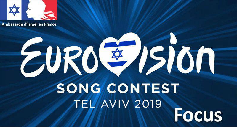 Eurovision et Israël: 45 ans d'histoire