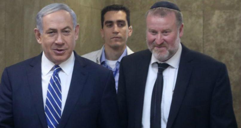 Netanyahu va être inculpé de corruption par le procureur général d'Israël