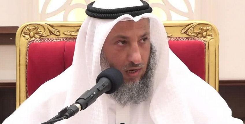 L'imam Othman Al-Khamis : «Les non-musulmans doivent se convertir, payer un impôt ou mourir ! Les apostats doivent être mis à mort.» (Vidéo)