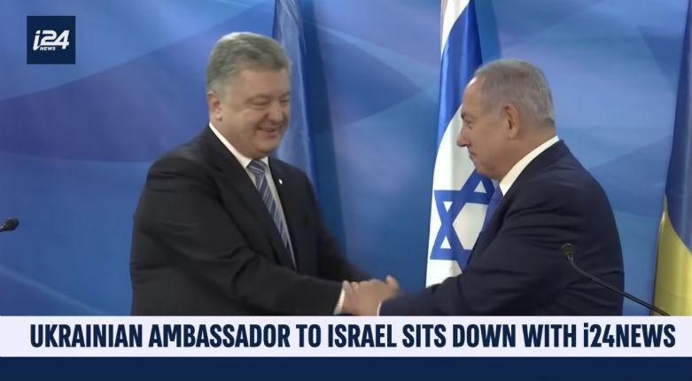 «Tous les pays envisageront de déménager leur ambassade à Jérusalem» déclare l'ambassadeur d'Ukraine (Vidéo)