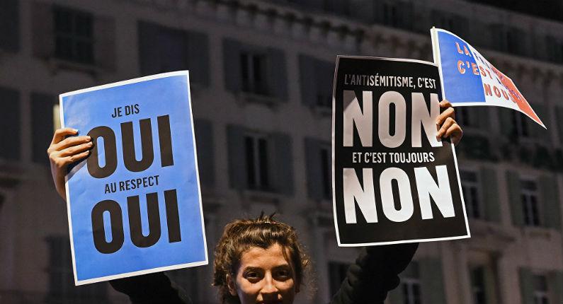 Qui sont les plus antisémites en France ? extrémistes catholiques (4%), extrême droite (7%), extrémistes de gauche (21%), extrémistes musulmans (33%) selon un sondage
