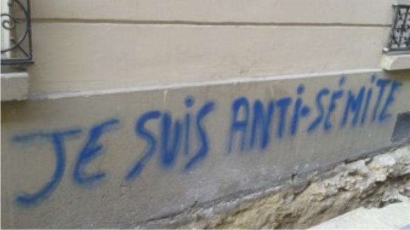 L'antisémitisme qui tue aujourd'hui en France porte un nom : l'antisionisme